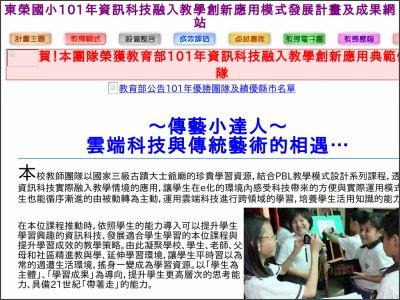 http://163.27.77.205/innovation_ict/2012/