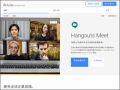 Google Meet   G Suite